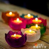 七彩琉璃蓮花型酥油燈座家用佛具供佛燈佛前長明燈佛供燈燭台 7個 WD一米陽光