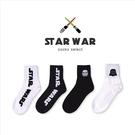 韓國襪子 【K0033】 STARWAR...