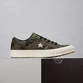 Converse One Star Ox 迷彩綠 低筒 皮革 休閒鞋 159703C