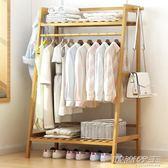 簡易衣架落地衣帽架臥室置物架實木掛衣架衣服的架子家用落地式      時尚教主