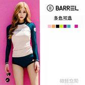 韓國BARREL潛水服女分體防曬長袖浮潛泳衣女顯瘦速幹沖浪服水母衣