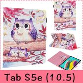 【萌萌噠】三星 Tab S5e (10.5吋) T720 T725 彩繪系列 可愛卡通平板保護套 側翻 卡通塗鴉 支架平板套