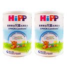 【奇買親子購物網】HiPP喜寶 雙益兒童成長配方奶粉/2入