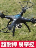 無人機耐摔瑞可遙控飛機高清航拍無人機兒童小學生小型飛行器玩具2000米JD新年提前熱賣