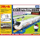 【奇買親子購物網】PLARAIL鐵道王國 新太魯閣Hello Kitty號超級組 TP87761