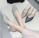 高跟涼鞋 包頭半拖鞋女外穿夏新款百搭中跟粗跟穆勒鞋高跟涼拖【全館免運】