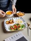 餐盤 分格盤陶瓷家用分隔餐具網紅創意日式一人食早餐盤北歐減脂分餐盤TW【快速出貨八折鉅惠】