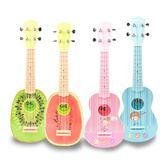 尤克里里初學者兒童音樂小吉他玩具可彈奏樂器男孩女學生ukulele