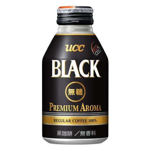 【麻吉熊】日本UCC BLACK無糖咖啡275g (日本人氣即飲黑咖啡)