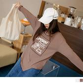 台灣製造.高含棉不規則下擺英文印花長袖上衣 OrangeBear《AB16512》