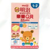 (單盒)1-3歲金選明治樂樂Q貝方塊型奶粉