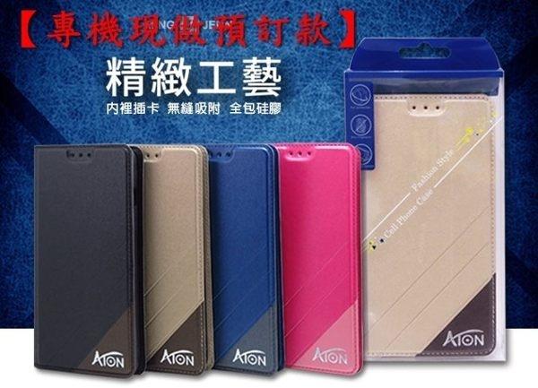 台灣製造【N64 現做款】Xiaomi 小米 10T Lite / 小米 10T / 小米 10T Pro 側掀式 保護套 手機套 皮套 書本套