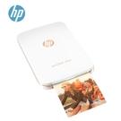 (超值組) HP Sprocket Plus 迷你印相機(白) + 原廠相紙2入(整組共50張) 強強滾