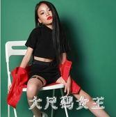 表演服裝 新款少兒爵士黑色套裝演出服棉質韓舞套裝韓舞女童潮 df4862【大尺碼女王】