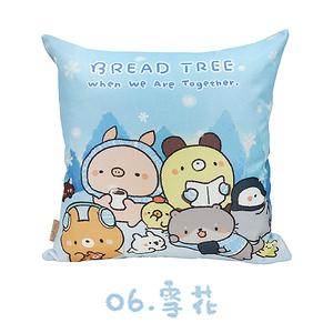 【BREAD TREE麵包樹】靠墊/抱枕 3D數碼印染-多款任選雪花