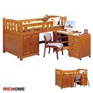 【RICHOME】BE184《貝克漢書桌型床組(不含椅子)》 床架     書桌   書櫃   收納櫃