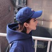 藍色帽子原宿情侶復古嘻哈潮滑板棒球運動軟頂鴨舌帽   泡芙女孩輕時尚