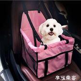寵物車墊網紗掛包狗狗透氣車載包貓咪窩小型犬可折疊防水汽車包 摩可美家