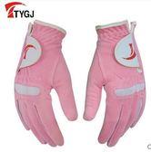 設計師美術精品館TYGJ正品!高爾夫手套 女士超纖布手套 球童專用 雙手 防滑透氣
