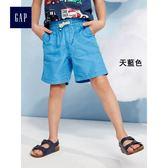 Gap男嬰幼童 基本款純棉純色鬆緊腰休閒短褲 215592-天藍色