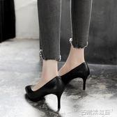 工作鞋女黑色中跟職業面試軟底正裝皮鞋防水台高跟鞋細跟單鞋 古梵希igo