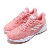 adidas 慢跑鞋 ClimaCool Vent Summer.Rdy 粉紅 白 女鞋 涼感 透氣 運動鞋 【ACS】 EG1119