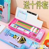 小學生文具盒多功能鉛筆盒大容量筆盒日系卡通【奇趣小屋】