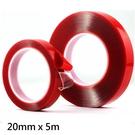 【GL201A】紅膜透明雙面膠20mm x 5m 無痕強力膠條 強力雙面膠 無痕壓克力膠帶 膠條 EZGO商城