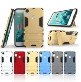 King*Shop-----HTC desire 10 Pro鋼鐵俠防摔套 desire 10 Pro二合一支架鍇鉀殼