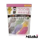 營養師輕食 300億機能益生菌 30條/包 (100%無添加) *Miaki*
