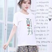 短袖潮流t恤女純棉寬鬆新款夏季韓版ins百搭學生簡約  【快速出貨】情人