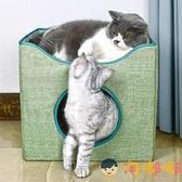 貓窩保暖可拆洗封閉式易清理雙層四季通用寵物窩【淘嘟嘟】