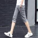 夏季薄款7七分牛仔褲男士韓版修身小腳褲潮流男裝短褲中褲男褲子 小天使 99免運