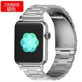 適用apple watch3不銹鋼表帶蘋果手錶3代42mm38運動iwatch表帶潮  遇見生活