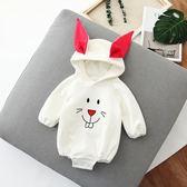 小兔子嬰兒秋裝連體衣褲子套裝長袖三角爬服女寶寶潮裝哈衣包屁衣