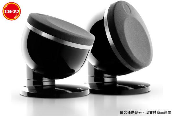 法國 Focal DOME 2支時尚鏡面喇叭(白鏡面/黑鏡面/紅鏡面) 1對 公司貨 再送精緻16G隨身碟乙支