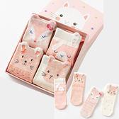粉嫩貓咪中筒卡通秋冬童襪4雙組
