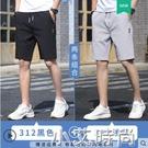 男士休閒短褲冰絲五分褲運動褲子寬鬆夏季薄款青少年彈力沙灘中褲 小艾新品