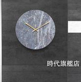 掛鐘靜音石英掛鐘客廳鐘錶家用時鐘個性創意時尚現代簡約大氣藝術輕奢XW