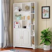簡約現代書櫃書架兒童簡易書櫥置物架家用經濟型學生書架落地多層mbs「時尚彩虹屋」