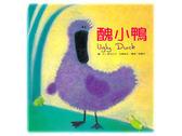 【經典故事】醜小鴨(附贈故事CD)