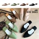 [Here Shoes] 2CM穆勒鞋 全防水 純色經典素面 防水防雨平底方頭半包鞋 懶人鞋 雨鞋-AR2020