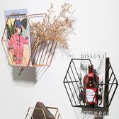 北歐牆上懸掛書架鐵藝置物架簡約客廳牆壁雜志架壁掛報紙架報刊架igo 探索先鋒
