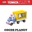 TOMICA 多美小汽車 黛西 經典DREAM貨櫃小車 小汽車 COCOS TO175