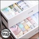 自由 分隔式 襪子 內衣 收納盒 收納箱 置物盒 置物箱 雜物 分類 甘仔店3C配件