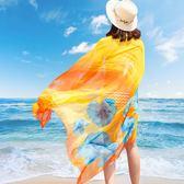 絲巾女夏季防曬圍巾超大披肩2018新款沙灘巾薄款海邊百搭雪紡紗巾(全館滿1000元減120)