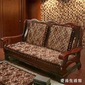 沙發墊 花邊紅實木沙發坐墊冬季加厚歐式法萊絨長椅海綿靠背保暖毛絨 AW9204『愛尚生活館』
