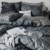 床上四件套 簡約全棉四件套ins風純棉網紅被套學生宿舍床單人床上三4件套床笠 99免運 萌萌