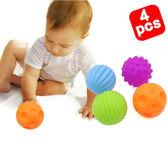 0-1歲嬰兒觸覺手抓球玩具訓練球寶寶按摩感知軟球波波球 祕密盒子