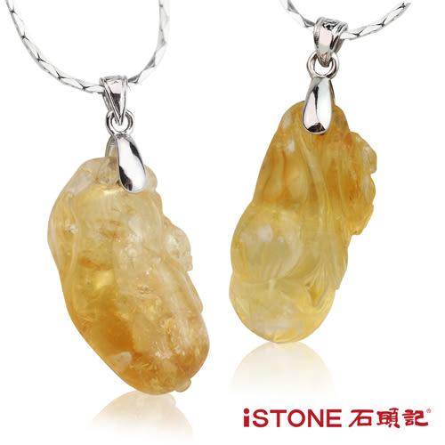 大黃水晶精雕項鍊-招財納福(隨機出)【石頭記】